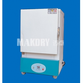 Electric heating high temperature furnace