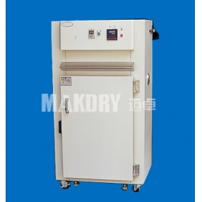 Precision hot air circulation drying box