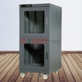 Hộp chống ẩm MDE-500